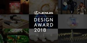конкурс дизайна lexus